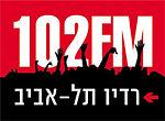 רדיו תל אביב